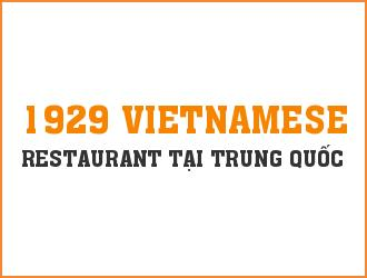 1929 VIETNAMESE RESTAURANT IN CHINA